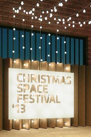 #ChristmasSpaceFest 04 682x1024