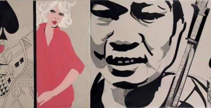 Exposición dedicada a Ana Peters en el IVAM