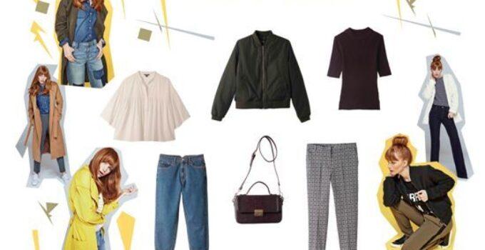 Avance de moda Otoño-Invierno en Kiabi