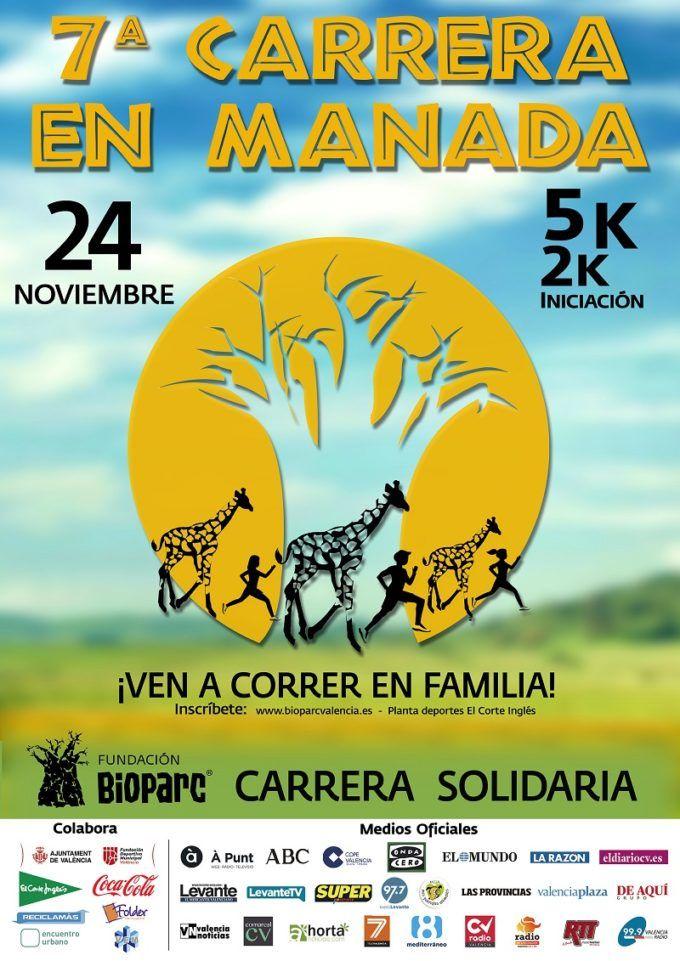 Cartel ª Carrera en Manada de BIOPARC Valencia