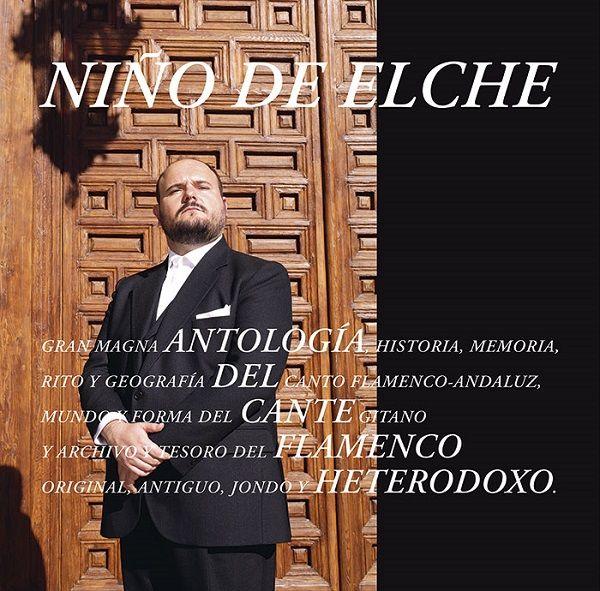 Cervezas Alhambra, Concierto, Música en directo