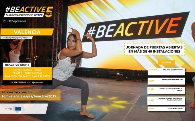be active night